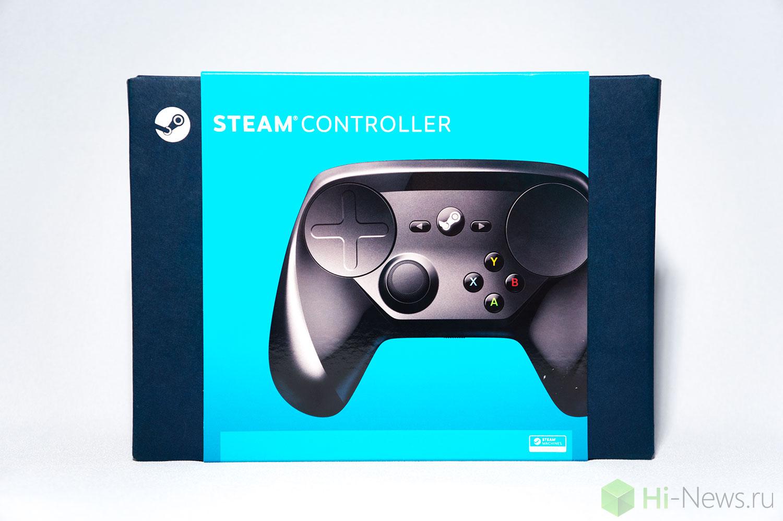 Steam controller обзор cs go bananas рулетка